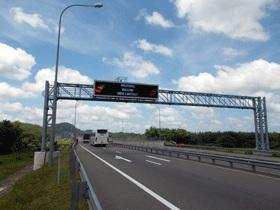 MHI Highway TMS in Sri Lanka