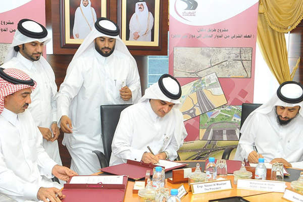 Signing ceremony for the Dukhan Highway Central project was held in April 2011. Image courtesy of Ashghal.