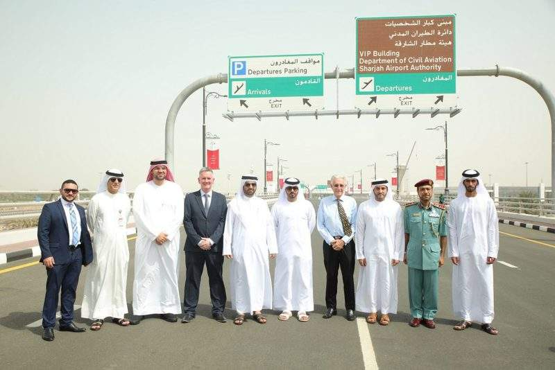 Sharjah airport access road network