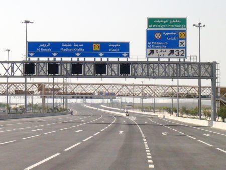 Doha Expressway