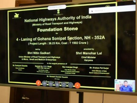 Haryana highway projects