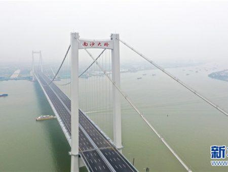 World's longest suspension bridges
