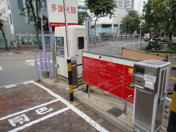 Hi Tech Solutions automatic parking